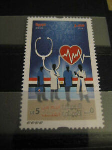 2020 Egypt Mint Stamp on Salute to Medical & Health Workers - MNH