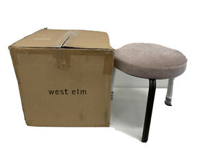 "West Elm Modern Stacking Stool Distressed Velvet Light Pink NEW/ Open 19""d x 18"""