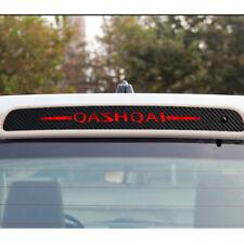 Carbon Fibre Rear Brake Light Sticker for Nissan Qashqai 2012-2014