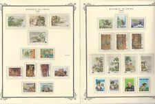 China Collection 1982-1985 on 12 Scott Specialty Pages, Mint NH