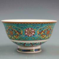 Chinese Qing Qianlong Famille Rose Porcelain Dragon & Lotus Design Bowl 4.8 inch