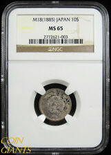M18 (1885) Japan 10S NGC MS65 GEM BU Uncirculated Rare Silver Coin Ten Sen Toned
