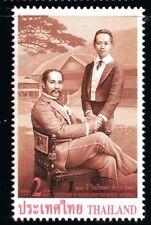 Thailand 1997 2Bt Mahavajiavudh School Songkhla Mint Unhinged