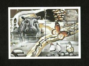 VINTAGE CLASSICS - Mali 1997 - Butterflies, Flora & Fauna - Souvenir Sheet - MNH