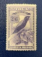Togo 1897 2s6d Deep Purple SG52a / Scott 51 Wmk Sideways MNH