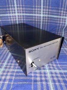 VINTAGE SONY SQD-2070 SOLID STATE QUADRAPHONIC SQ DECODER