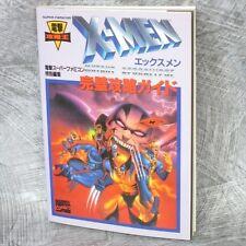 X-MEN Kanpeki Kouryaku Guide Book SFC MW08