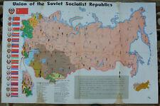 Large folded map USSR mid-1960s w/republics, autonomous regions, national areas