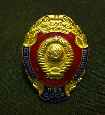 1960's Russian Soviet MVD Police Badge Pin Excellent Service USSR RARE MINT