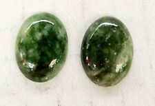 * LOT OF 23.1 CARATS OF MATCHED PAIR OF JADE LOOSE GEMSTONES