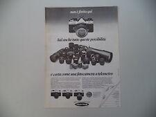 advertising Pubblicità 1978 FUJIFILM FUJICA ST 605