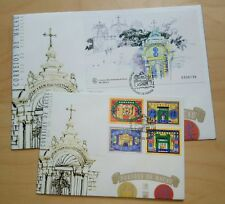1998 Macau Building Traditional Gates Stamp + Souvenir S/S FDC 澳门传统门楼邮票+小型张首日封