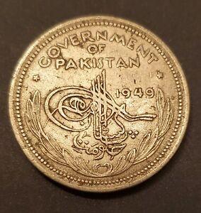 Pakistan 1949 1 Rupee - Early Coin!