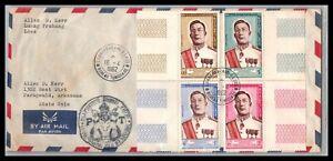 GP GOLDPATH: LAOS COVER 1962 AIR MAIL _CV700_P01