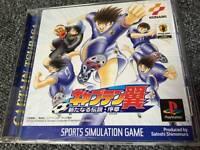 PS1 Captain Tsubasa Aratanaru Densetsu Joshou Japan PS PlayStation 1 F/S