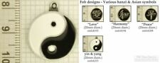 Hanzi & Asian decorative fobs, various designs & keychain options