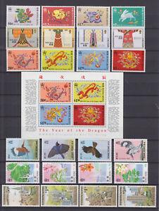 Hongkong Kleines Lot aus 1987-89 und 1991 postfrisch ** MNH Michel 324,-- €