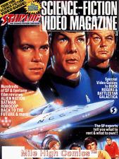 STARLOG SCIENCE FICTION VIDEO MAGAZINE (1988 Series) #2 Near Mint