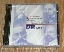 RUSSIAN NATIONAL ORCHESTRA - MIKHAIL PLETNEV. EXTRA RARE PROMO CD. NOT FOR SALE