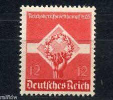 Dt. Reich 12 Pf Berufswettkampf 1935** waagerechte Riffelung Michel 572 y (S7322