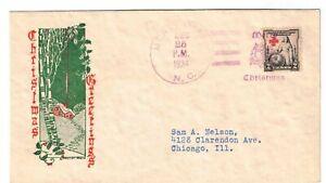 US 1930 Fancy Cancel on Christmas Cover Merry Oaks, NC Sc#702 Holly/Mistletoe