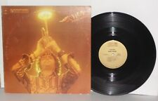 CHASE Pure Music LP 1974 Quad Press Epic EQ 32572 Jazz Rock Fusion Vinyl VG Plus