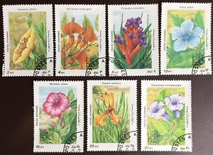 Afghanistan 1985 Argentina Stamp Exhibition Flowers CTO MNH