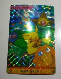 90sVending Machine Sticker Togepi Psyduck Bulbasaur Squirtle Staryu Pokemon Card