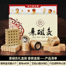 Magnetic Moxibustion Household Moxa Article Mugwort Health Therapy Gift Pack艾灸套装