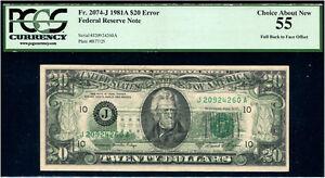1981 $20 FRN-FULL BACK TO FACE ERROR- VERY RARE- KANSAS CITY-PCGS-55