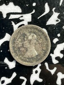 (1876-1900) Thailand Fuang 1/8 Baht Lot#X4851 Silver!