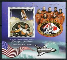Mali 2017 MNH 1st Married Couple in Space Mark Lee & Jan Davis 1v S/S Stamps