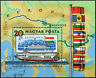 Hungary 1981 SG#MS3406 Danube Ferry Service Ships Used M/S #E6208