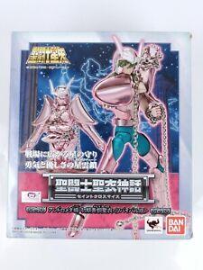 Bandai SAINT CLOTH MYTH ANDROMEDA CLOTH REVIVAL