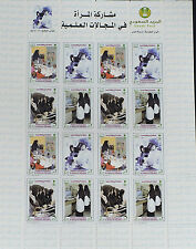 Saudi Arabia Women in Science and Education SC#1391 Full Sheet MNH