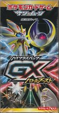 Pokemon Card SunMoon High Class Pack: GX Battle Boost Booster Sealed Box SM4+ JP