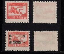 PRC North East China 1949 Yang# NE154 & NE155a MNH - Double Overprint Variety