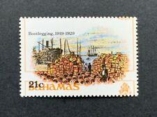 More details for bahamas 1980 21c error stamp major colour shift sg 572 var. mnh.