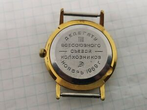 Poljot Soviet Russian AU20 USSR wristwatch 17 j   1MCHZ