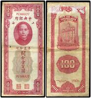 CHINE   100  customs  1930  (  PE000327  )