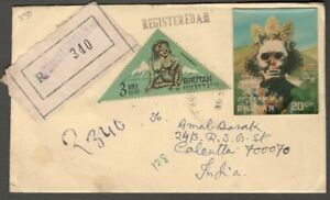 AOP Bhutan 20ch Mask 3D stamp on registered cover to India