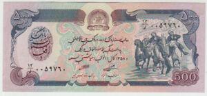 Afghanistan 500 Afghanis 1979 Pick 59 UNC