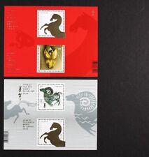 CANADA 2014/2015 Lunar Year Horse, Snake #2700a, Ram #2802a, set of 2 S/S MNH