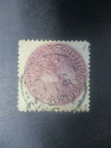 Australian Stamps: New South Wales - USED - Excellent Item, Must Have! (V29883)