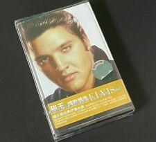 ELVIS PRESLEY LOVE SONGS COLLECTION CHINA FIRST EDITION CASSETTE TAPE Sealed