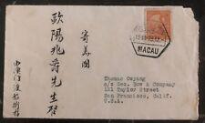1939 Macau Portugal Commercial Cover To San Francisco Ca USA