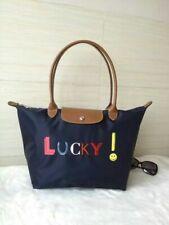 Authentic Longchamp - Navy Blue Handbag Le Pliage tote bag Lucky L