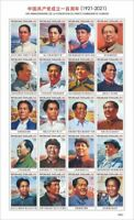 Togo Mao Stamps 2020 MNH Foundation Chinese Communist Party People 20v M/S II