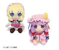 Touhou Project Original Plush Vol. 3 set Alice Patchouli doll Stuffed Toy JAPAN