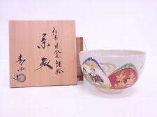 85864# JAPANESE TEA CEREMONY / CHAWAN (TEA BOWL) / KYO WARE / NINSEI STYLE / HIN